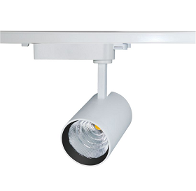 50W COB LED Track Light