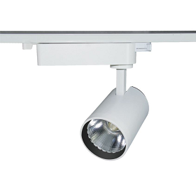 38W LED Track Light