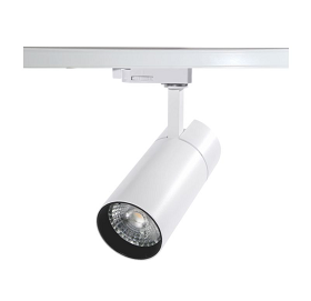 TLC Series LED Track Light